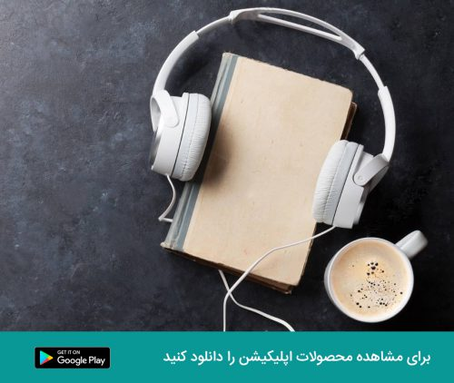 podcast store_web
