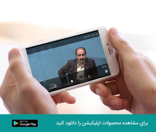 video store_web